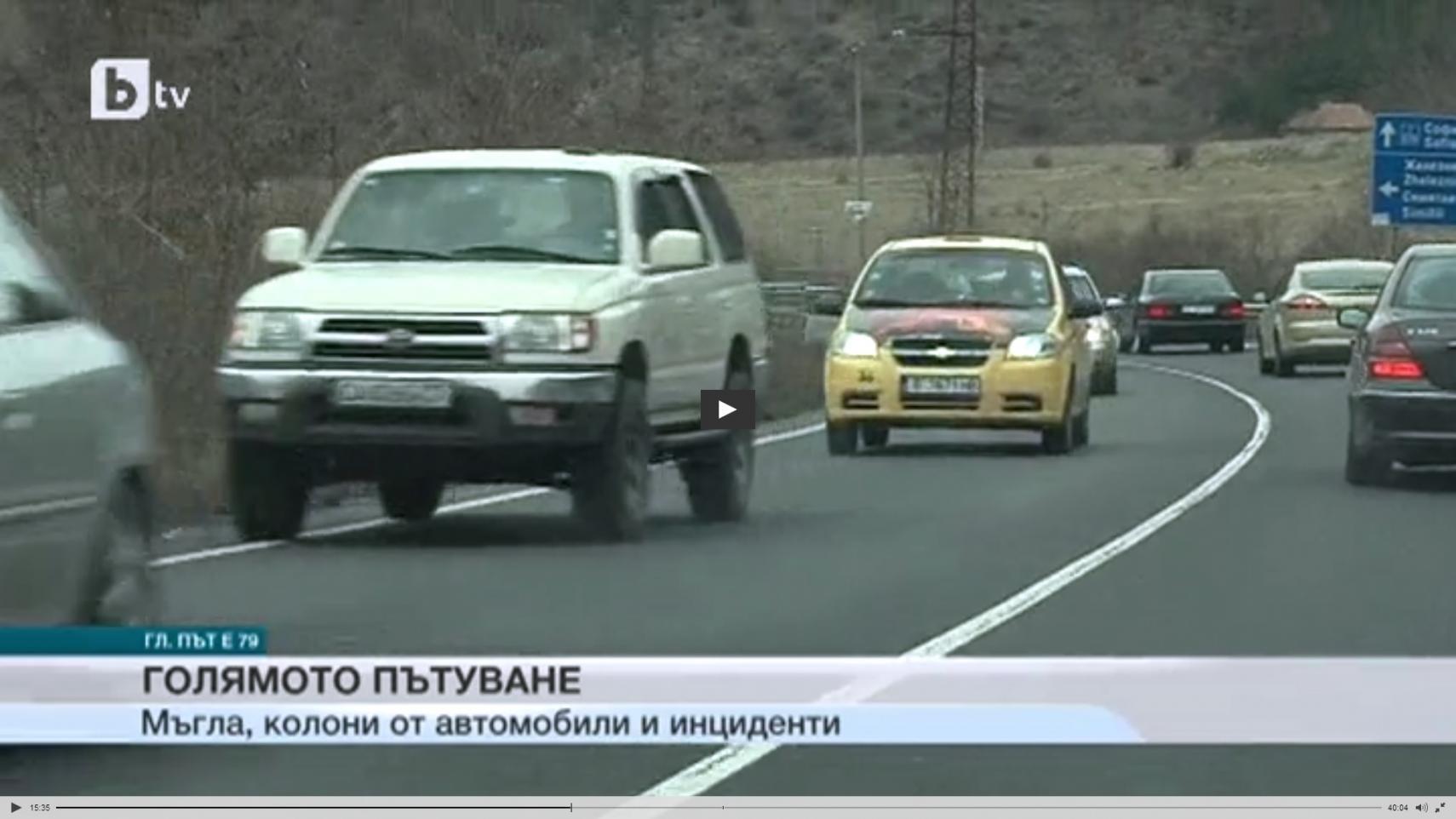 3RD GEN sightings on TV/Media-trafik-jpg