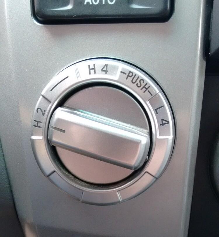 4x2 Sport - trade or get ARB air locker - Toyota 4Runner Forum