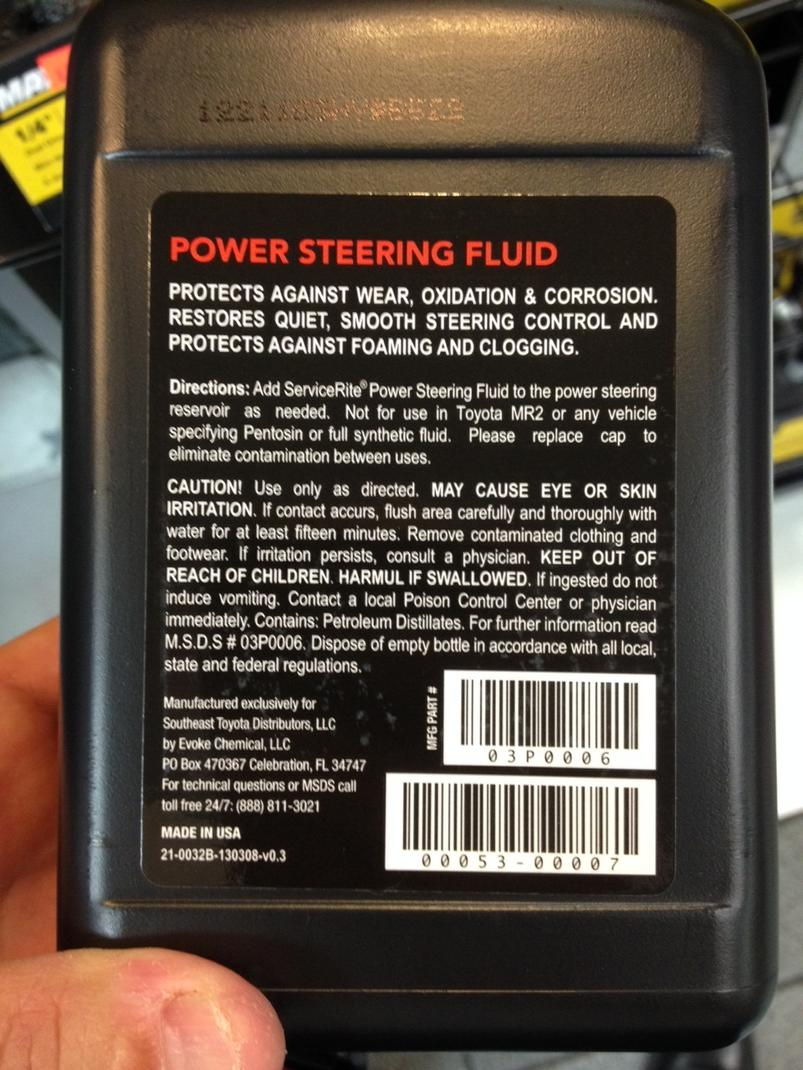 Power steering fluid, or ATF? - Page 2 - Toyota 4Runner