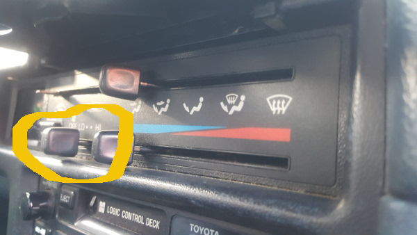 Heater/AC control panel - Toyota Nation Forum : Toyota Car and Truck