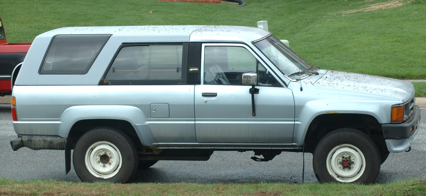 1988 4 runner needs lower end motor or part out