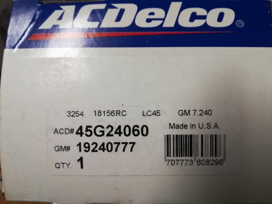 FS: 3rd Gen ACDelco Steering Bushing kit, , Rutherfordton, NC-steering-bushing-resize-jpg